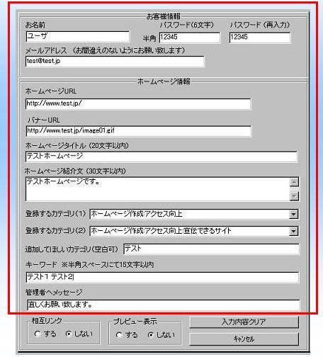 image_011.jpg